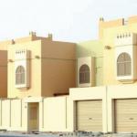 ضوابط وزارة الإسكان لاستحقاق المنح والقروض