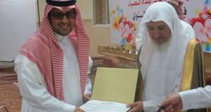 بالصور: تكريم اعضاء اللجان العامله في عيد الفطر المبارك 1435هـ