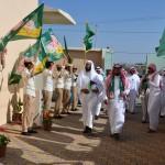 بالصور: الأبيض والأخضر يكسوان كرنفال اليوم الوطني الرابع والثمانين بثانوية النصباء