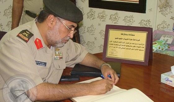 اللواء الركن سعود بن خضر الزهراني الى التقاعد