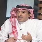 خالد السليمان: لدينا وزراء لا يُعفيهم من مناصبهم إلا الموت