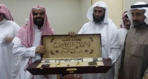 بالصور: تكريم الأستاذ عبدالرحمن بن حنش بمناسبة التقاعد
