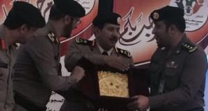 تكريم النقيب جمعان بن خلف من مدير سجون منطقة مكه المكرمة