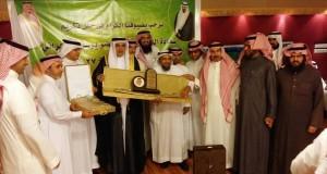 بالصور: أبناء النصباء بالرياض يكرمون اللواء سعود بن خضر