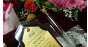 الماجستير مع مرتبة الشرف لكريمة الشيخ أحمد آل جعبول