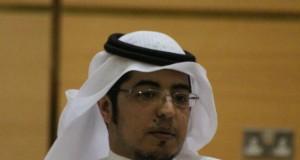 درع التميز الوظيفي للاستاذ محمد بن خلف