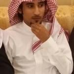 """بالصور: عقد قران الشاب"""" حسام بن محمد المغربي"""""""