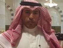 """دعوة زواج """" جمعان بن أحمد عوضة"""" في جدة"""