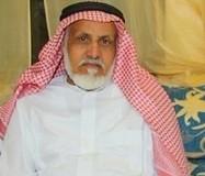 الوالد أحمد بن عايد يحي الى رحمة الله