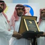 في يوم الوفاء .تكريم الأستاذ / حسن بن غرم الله بن حسن الزهراني في يوم تقاعده