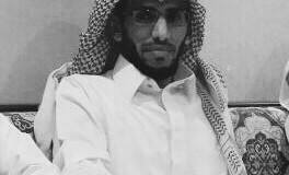 """درجة الماجستير بتقدير ممتاز للشاب """" عبدالعزيز بن أحمد صالح"""""""