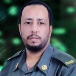 """هشام جمعان احمد الى رتبة """" رقيب اول"""""""