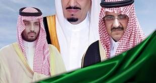 سورة الملك محمد بن سلمان